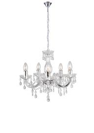 Griestu lampa Futura MD5811-5 5x60W E14