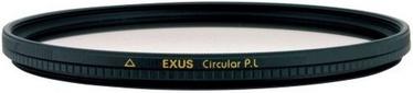 Marumi EXUS C-PL Filter 52mm