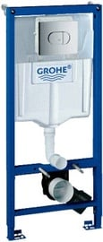 Grohe 500x230mm H=1130mm 38981000