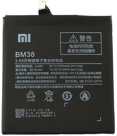 Xiaomi Original Battery For Mi 4s  3260mAh