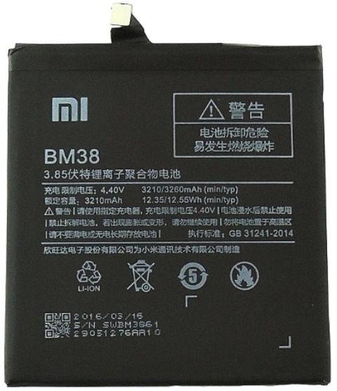Xiaomi Original Battery For Mi 4s 3260mAh