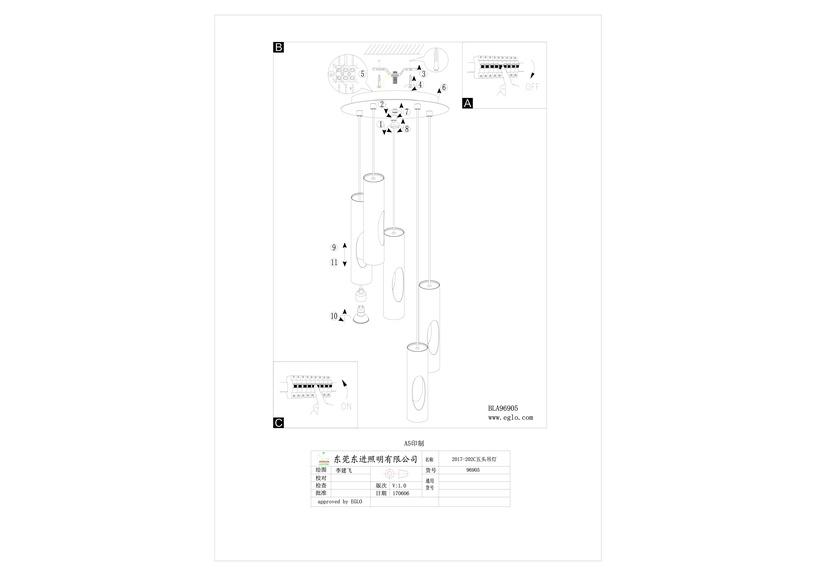 Pakabinamas šviestuvas Eglo Ceratella 96905, 5 x 5W GU10