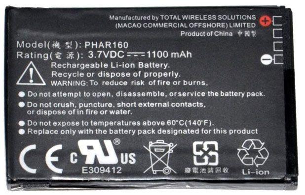 Батареи HTC BA S320 Original Battery 1100mAh