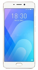 Mobilusis telefonas Meizu M6 Note Gold, 32 GB