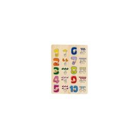 Puzzle puidust numbrid HJ98088