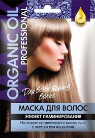 Fito Kosmetik Organic Oil Hair Mask With Lamination Effect 30ml