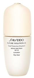 Shiseido Future Solution Lx Total Protective Emulsion SPF18 75ml