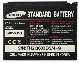 Батарейка Samsung, Li-ion, 1500 мАч
