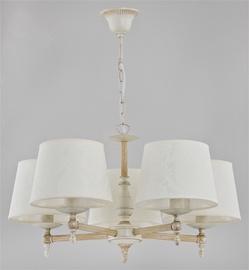 Pakabinamas šviestuvas Alfa Roksana 18535, 5X40W, E14