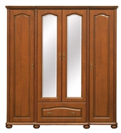 Black Red White Natalia Wardrobe Cherry Wood