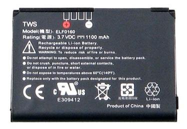 Батареи HTC BA S230 Original Battery 1100mAh