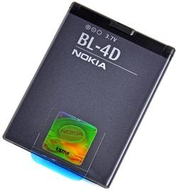 Nokia BL-4D MS