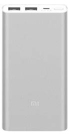 Xiaomi Mi 2S Power Bank 10000mAh Silver