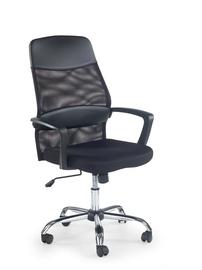 Biuro kėdė Carbon, pakeliama