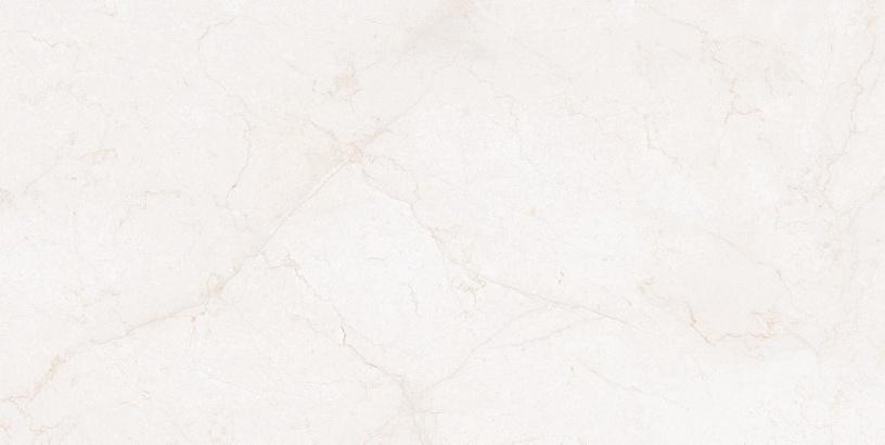 Akmens masės plytelės Tirso Hueso Rect, 60 x 120 cm