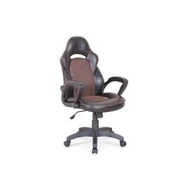 Biuro kėdė Lizard, ruda