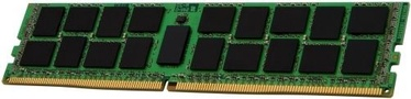 Kingston Premier 64GB 2666MHz CL19 DDR4 KSM26RD4/64HAR