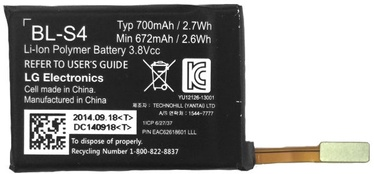 LG Original Battery For Watch Urbane LTE 700mAh