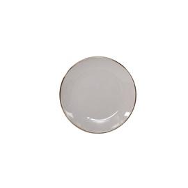 Desertinė lėkštė Solid, Ø 20 cm