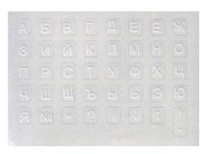 GGWP Mini Stickers RUS Transparent/White