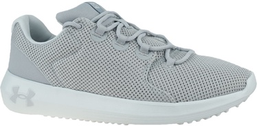 Under Armour Ripple 2.0 NM1 3022046-104 Grey 40.5