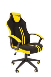 Chairman Game 26 Gaming Chair Yellow