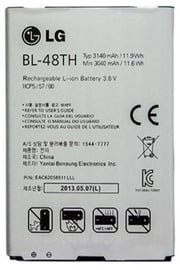 LG Original Battery LG Optimus G Pro Li-Ion 3140mAh