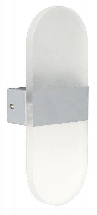 Activjet Decorative Wall Lamp Aje-islo 6W