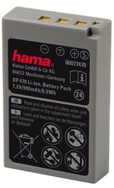 Hama Olympus BLS-50 Battery
