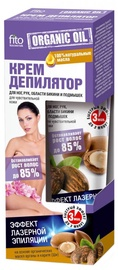 Fito Kosmetik Organic Oil Series Depilation Cream For Sensitive Skin 100ml