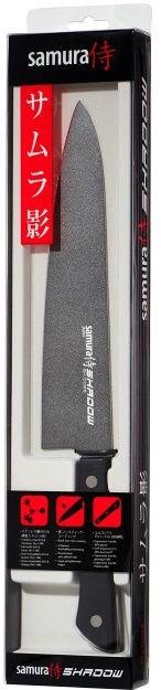 Samura Shadow Universal Kitchen Chefs Knife 20.8cm