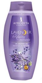 Afrodita Shower Gel Lavender 250ml