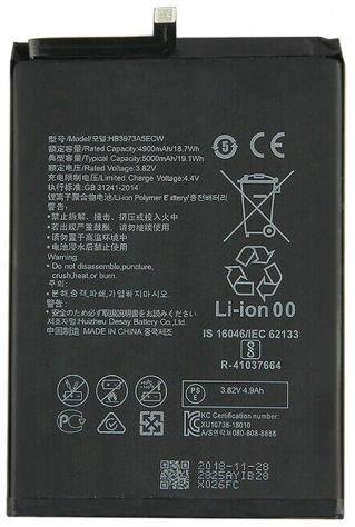 Riff Analog Battery For Huawei P Smart Z/Honor 9X Li-Ion 3900mAh