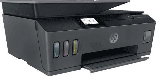 Daugiafunkcis spausdintuvas HP Smart Tank 530, rašalinis, spalvotas