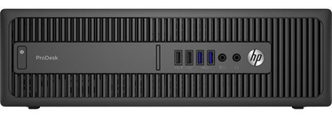 HP ProDesk 600 G2 SFF RM11265 Renew