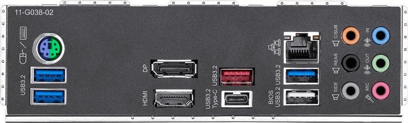 Mātesplate Gigabyte Z490M GAMING X
