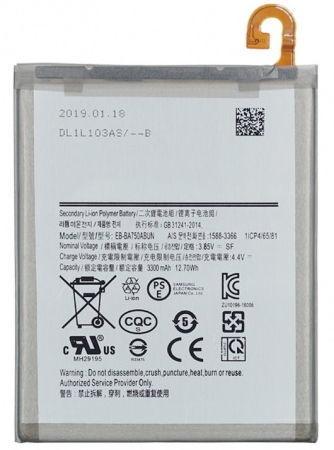 Riff Analog Battery For Samsung Galaxy A7 A750 Li-Ion 3300mAh