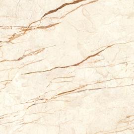 Plaadid Keramin Havana, kivimassi, 600 mm x 600 mm