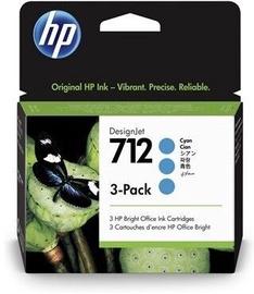 Кассета для принтера HP 3ED77A, циановый (cyan), 29 мл