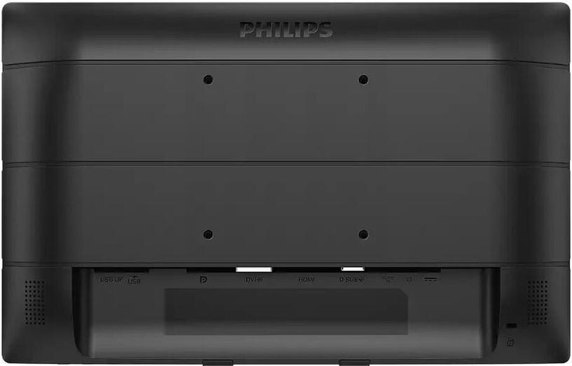 Монитор Philips 162B9TN, 15.6″, 4 ms