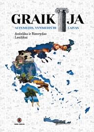 Knyga Graikija. Alyvmedis vynmedis ir laivas