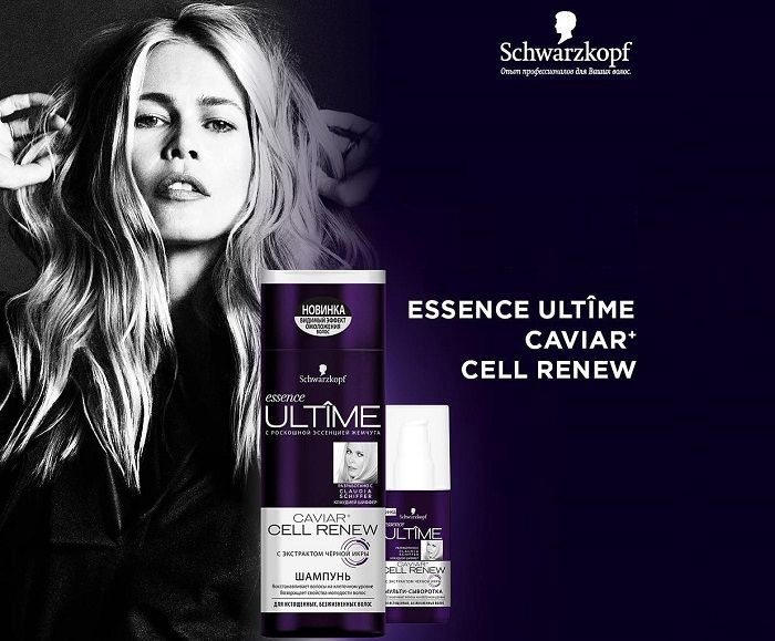 Šampūnas Schwarzkopf Essence Ultime Caviar + Hair Renew, 250 ml