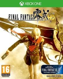 Final Fantasy Type 0 HD Steelbook Xbox One