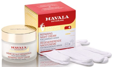 Mavala Repairing Night Cream 75ml