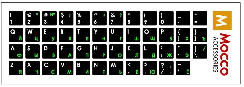 Mocco Keyboard Sticks ENG/RU With Laminated Waterproof Level White/Green