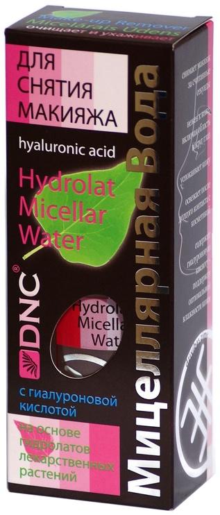 DNC Miccellar Water 170ml