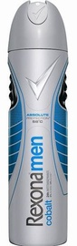 Rexona Men Deo Spray Cobalt 150ml
