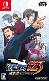 Phoenix Wright: Ace Attorney Trilogy Asian Version SWITCH