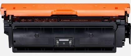 Lazerinio spausdintuvo kasetė Canon 040H High Yield Toner Cartridge Black
