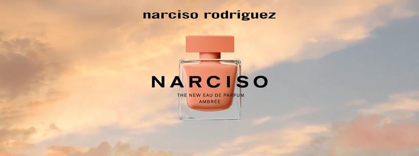 Набор для женщин Narciso Rodriguez Ambree 2pcs Set 80ml EDP